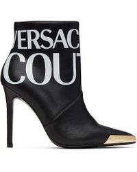 Versace Jeans ブラック ロゴ アンクル ブーツ Black