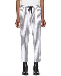 メンズ Dolce & Gabbana ホワイト & ブラック ストライプ トラウザーズ Multicolor