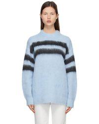 Acne ブルー & ブラック ストライプ セーター Blue