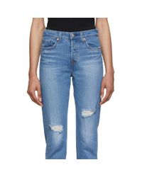 Levi's ブルー Wedgie Icon Fit ジーンズ Blue