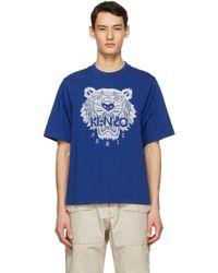 メンズ KENZO ブルー オーバーサイズ Tiger T シャツ Blue