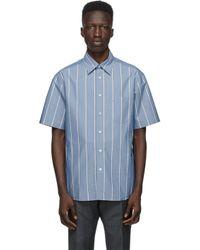メンズ Dunhill ブルー ポプリン ストライプ ショート スリーブ シャツ Blue