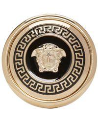 Versace - Metallic Gold Medusa Medallion Ring - Lyst