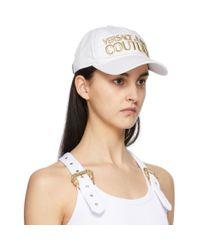 Casquette a logo blanche Institutional Versace Jeans en coloris Multicolor