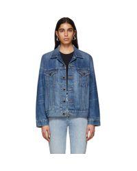 Khaite ブルー デニム オーバーサイズ Cate ジャケット Blue