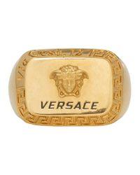 メンズ Versace ゴールド スクエア メドゥーサ リング Metallic