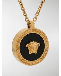 Versace Halskette mit Anhänger in Metallic für Herren