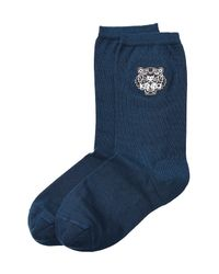 KENZO - Printed Cotton Socks - Blue for Men - Lyst