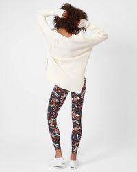 Sweaty Betty White Tripper Sweater