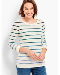 Talbots Multicolor Lace-up Shoulder Sweater - Rainbow Stripes