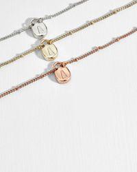 Ted Baker Metallic Mini Padlock Bracelet