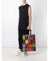 Y-3 - Multicolor Can Print Shopping Bag - Lyst
