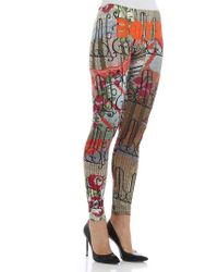 Vivienne Westwood - Multicolor Balcony Leggings - Lyst