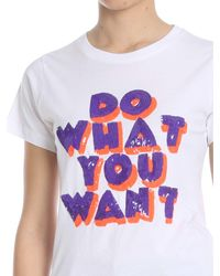 T-shirt Do What You Want bianca di P.A.R.O.S.H. in White
