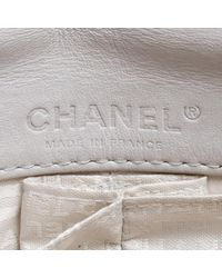 Chanel White Square Quilted Leather East West Baguette Flap Bag