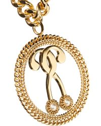Moschino - Metallic Gold-tone Faux Pearl Necklace - Lyst