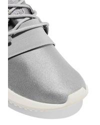 Adidas Originals Gray Tubular Viral Neoprene Sneakers