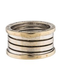 BVLGARI - Metallic B.zero1 Ring White - Lyst
