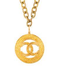 Chanel | Metallic Textured Logo Medallion Chain Necklace Gold | Lyst