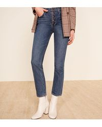 Reformation Blue Winona Mid Slim Jean With Button Fly
