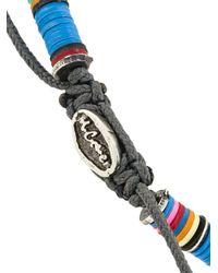 M. Cohen - Multicolor African Bracelet - Lyst