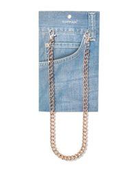 Topman - Metallic Rose Gold Wallet Chain for Men - Lyst
