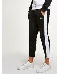 0a73adab Men's Diadora Black And White 80's Track Pant
