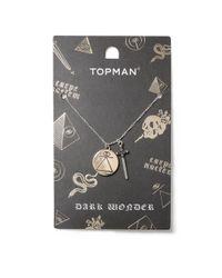 Topman - Gray Metal Dagger Necklace for Men - Lyst