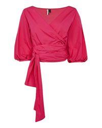 TOPSHOP Pink Puff Sleeve Poplin Wrap Top