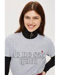 TOPSHOP - Gray Petite Je Ne Sais Quois T-shirt - Lyst
