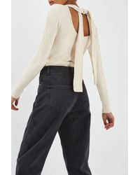 TOPSHOP | Multicolor Ribbed Scoop Back Top By Boutique | Lyst
