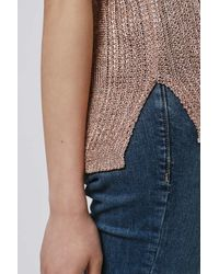 TOPSHOP - Natural Petite Metal Yarn Knit Vest - Lyst