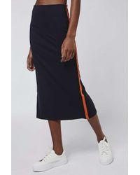 TOPSHOP Blue Sporty Stripe Skirt