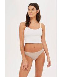 TOPSHOP White No Visible Panty Line Thong