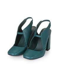 TOPSHOP Green Gale Slingback Shoes