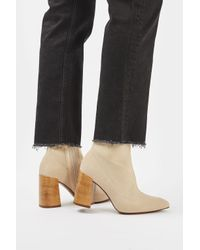 TOPSHOP Natural Hollywood Sock Boots