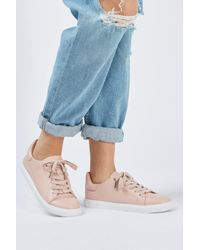 TOPSHOP Multicolor Catseye2 Lace Up Trainers