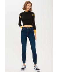 TOPSHOP Blue Jamie Skinny Jeans