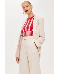TOPSHOP - Multicolor Blush Slouch Suit Trousers - Lyst