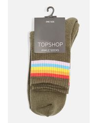 TOPSHOP - Multicolor Rainbow Sporty Tube Ankle Socks - Lyst