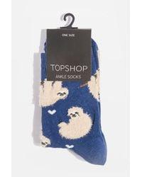 TOPSHOP - Blue Fluffy Sloth Ankle Socks - Lyst