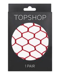 TOPSHOP - Multicolor Supersize Fishnet Tights - Lyst