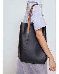 Marni - Black Shopping Bag - Lyst