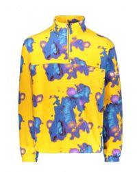 Stussy Yellow Half Zip Polar Mock for men