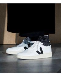 Veja Extra White Black V10 Shoes