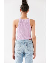 Urban Outfitters Purple Uo Ruth Ribbed Sweater Tank Top