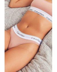 Calvin Klein - White Modern Cotton Thong - Lyst