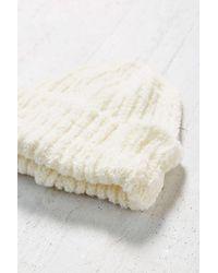 Urban Outfitters - White Chenille Rib Beanie - Lyst