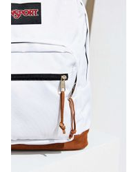 Jansport - White Right Pack Backpack - Lyst