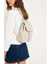 Matt & Nat - Mumbai White Mini Backpack - Womens All - Lyst